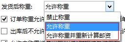 设置->系统设置->库存设置:流程控制